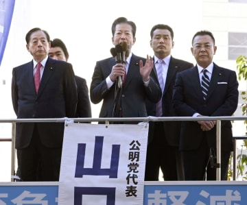 街頭演説する公明党の山口代表(中央)=2日午前、東京・新宿