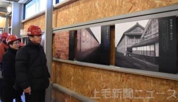 保存修理工事見学施設で開かれている写真展