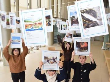 住民や観光客がインスタグラムに思い思いに投稿し、揖斐郡揖斐川町の魅力を伝えている写真=同町役場