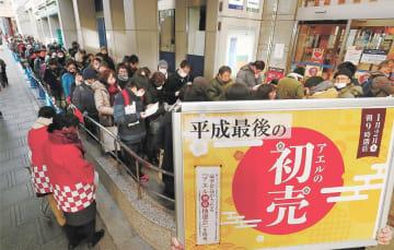 平成に誕生したJR仙台駅周辺の各商業施設もにぎわった=2日午前7時55分ごろ、仙台市青葉区中央1丁目のアエル