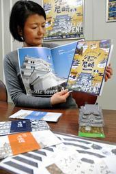 尼崎城と城下町をPRするパンフレットと、土産の手ぬぐい、工作キット=尼崎市開明町2
