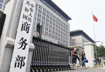 中国商務省=北京(共同)