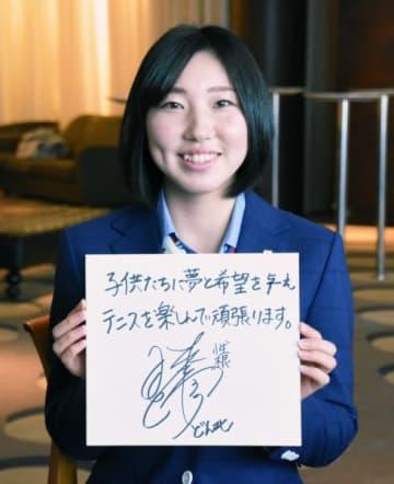 「子どもたちに夢を与えたい」と新年の意気込みを語る高橋乃綾さん