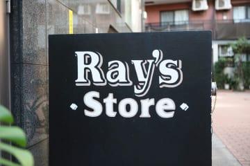 raysstore1