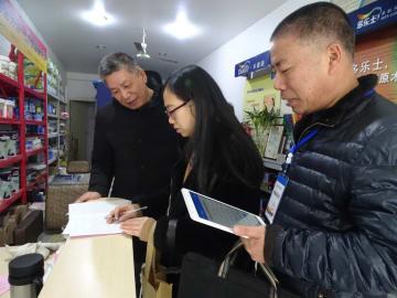 第4回中国経済センサスの調査·登録作業始まる