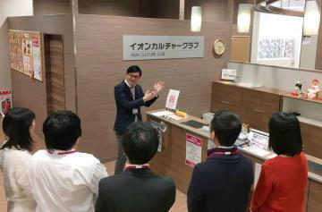 障害のある従業員らに業務の説明をするイオンのグループ会社の担当者(奥)=2018年12月、千葉市