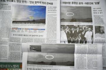 レーダー照射問題を巡る韓国の動画公開について報じる韓国各紙=5日、ソウル(共同)