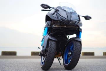 ヤマハのトリシティに続くLMW(リーニングマルチホイール)第2弾として、スポーツバイクMT-09をベースにしたNIKEN(ナイケン)が登場。軽快な走りに定評があるMT-09の3輪バージョン「NIKEN」の走行性能を試乗インプレッションします。フロント2輪の魅力は果たして……!