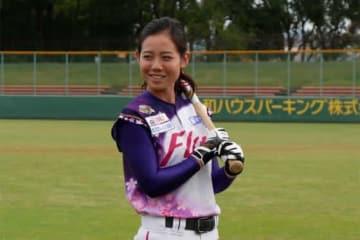 京都フローラ・奥村奈未【写真提供:日本女子プロ野球リーグ】