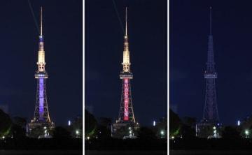 ライトアップ消灯前後の名古屋テレビ塔。カウントダウン後に「ありがとうテレビ塔」の文字が表示され(中央)、間もなく明かりが消えた=6日夜、名古屋・栄