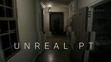 『P.T.』のファンリメイク『Unreal PT』がPC向けに無料配信―ほぼ全てをゼロから再作成