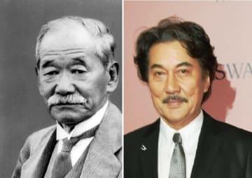 柔道の創始者、大日本体育協会初代会長の嘉納治五郎(左) 俳優の役所広司さん(右)