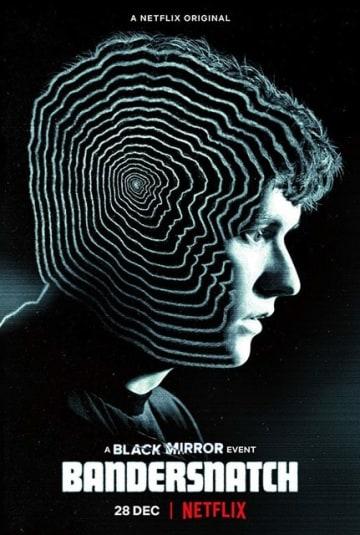「ブラック・ミラー: バンダースナッチ」はゲームと映画の壁をまたひとつ取り払った不思議な傑作【コントローラーを置く時間】