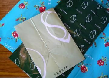 果物店「千疋屋」の包み紙