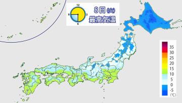 8日(火)の最高気温の分布予想