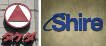 武田薬品工業(左)と、シャイアーのロゴ