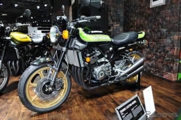 カワサキZ900RS(参考画像)