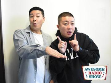 お笑いコンビ・チョコレートプラネットの長田庄平さん(左)と松尾駿さん