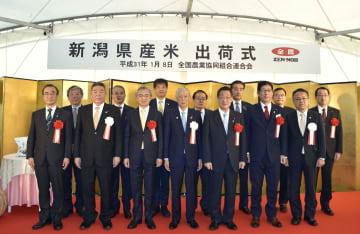 中国向け輸出再開に伴い、横浜市で開かれた新潟県産米の出荷式=8日午後