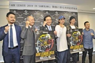 会見で笑顔を見せる寒川町の木村町長(左から2人目)、黒岩県知事(同3人目)と3競技の選手ら=県庁