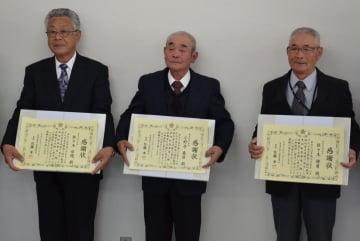 感謝状を手にする(左から)佐々木栄規さん、小野寺さん、佐々木静男さん