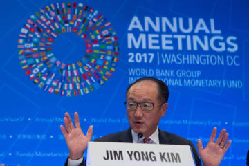 世界銀行、キム総裁の2月1日付での辞任を発表
