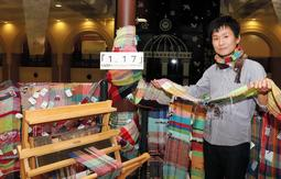 展示されている全長約450メートルのさをり織りの一部=神戸市中央区東川崎町1