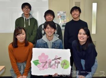 京都府知事賞に輝いたプルグナのメンバー