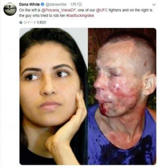 ダナ・ホワイトUFC代表がSNSにアップしたヴィアナ(左)とボコボコにされた強盗(右)の写真