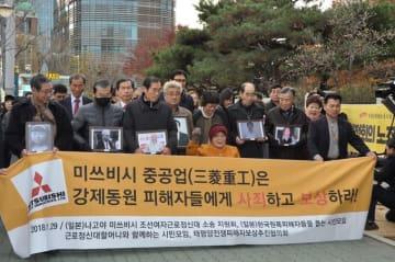 国際司法裁判所 慰安婦 徴用工問題 徴用工 韓国 裁判 日韓 賠償