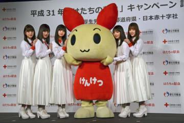 「はたちの献血」キャンペーンのイベントに参加した斎藤飛鳥さん(左から3人目)ら乃木坂46のメンバー=9日、東京都内