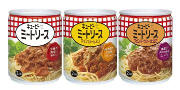 キユーピーが販売終了を発表した缶入りの「ミートソース」