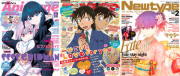 3大アニメ誌2019年2月号の表紙(左から)「アニメージュ」「アニメディア」「Newtype」