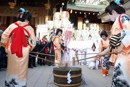 「湯もみ」を披露する有馬温泉の芸者ら=西宮神社
