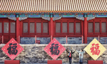 「賀歳迎祥-紫禁城の春節」展覧会が一般公開 故宮博物院