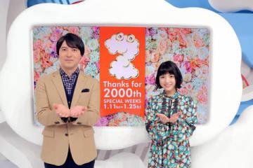日本テレビ系の生放送情報番組「ZIP!」の総合司会を務める桝太一アナウンサー(左)と川島海荷さん=日本テレビ提供