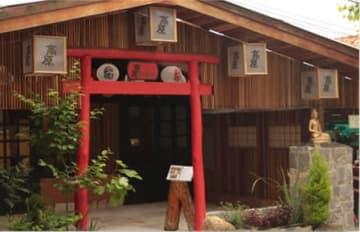 高原レストランの外観(提供写真)