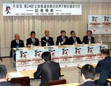 記者発表であいさつする日本陸連の河野ディレクター(左から4人目)