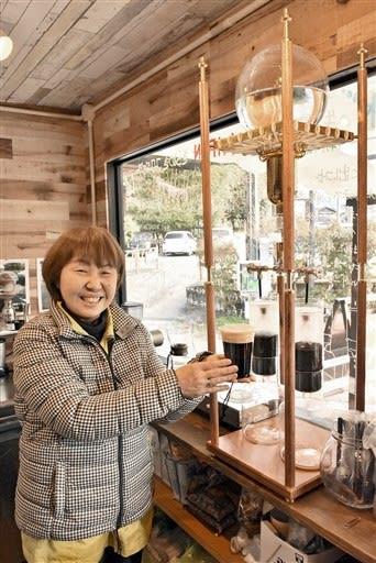 キリングループと日本財団の助成金を活用して開発した白川水源の水を使った水出しコーヒー=南阿蘇村
