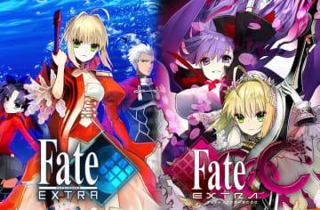 DL版『Fate/EXTRA』、『EXTRA CCC』の期間限定セール開催―「月の聖杯戦争」の原点をこの機会にプレイ!
