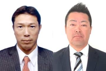 石井義人氏(左)、小林雅英氏が女子プロ野球トップチームの総合コーチに就任【写真提供:日本女子プロ野球リーグ】