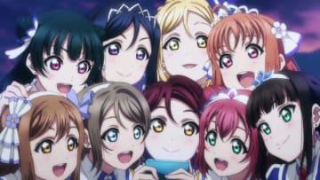 『ラブライブ!サンシャイン!!The School Idol Movie Over the Rainbow』(C)2019 プロジェクトラブライブ!サンシャイン!!ムービー