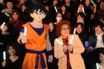 「ドラゴンボール超 ブロリー」の応援上映に登場した野沢雅子さん
