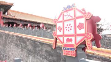 清代宮廷の「年越し」習俗を展示 北京故宮博物院