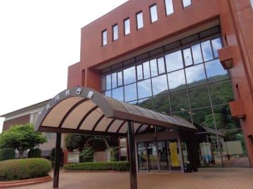 清川村庁舎