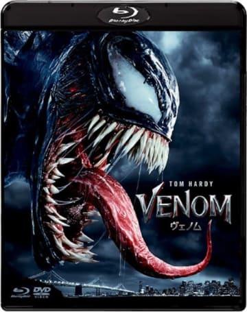 『ヴェノム』Blu-ray&DVDセット