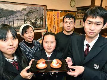 和菓子店と羽島高校の生徒などで開発した「シュー麩(ふ)リーム 大ちゃん」=羽島市竹鼻町、兎月園
