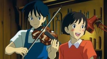 映画「耳をすませば」の場面写真 (C)1995 柊あおい/集英社・Studio Ghibli・NH