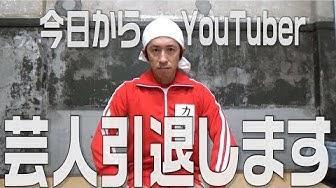 梶原さん激怒(カジサックYouTube動画より)