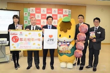 県庁で行われたぐんまちゃんへの贈呈式